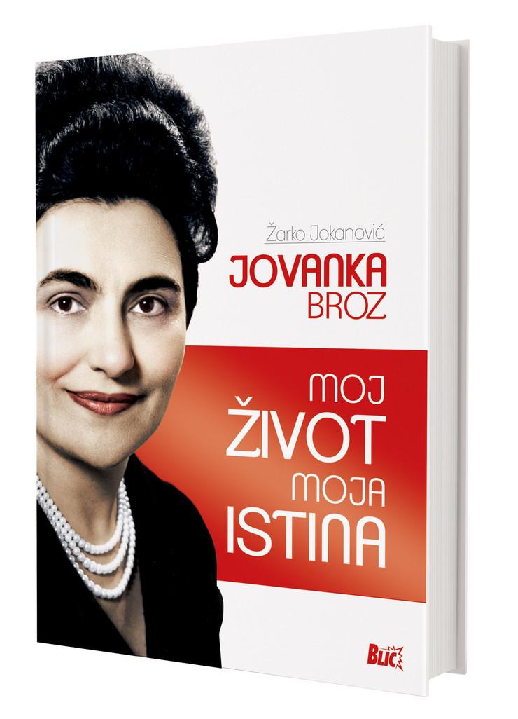 383234_jovanka-broz-knjiga-3d