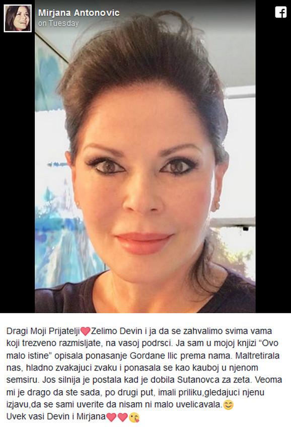 Mirjana Antonijević
