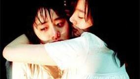 """Przeboje kina Azji: """"Opowieść o dwóch siostrach"""""""