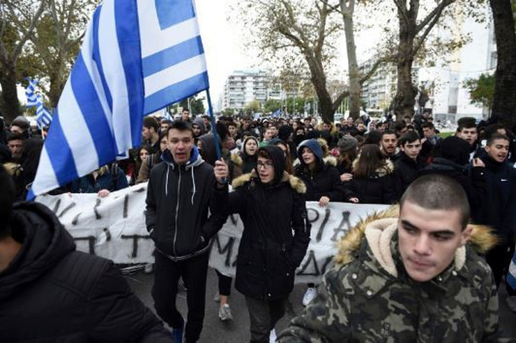 Grčka protest ap2