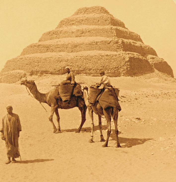 The Step Pyramid At Saqqara
