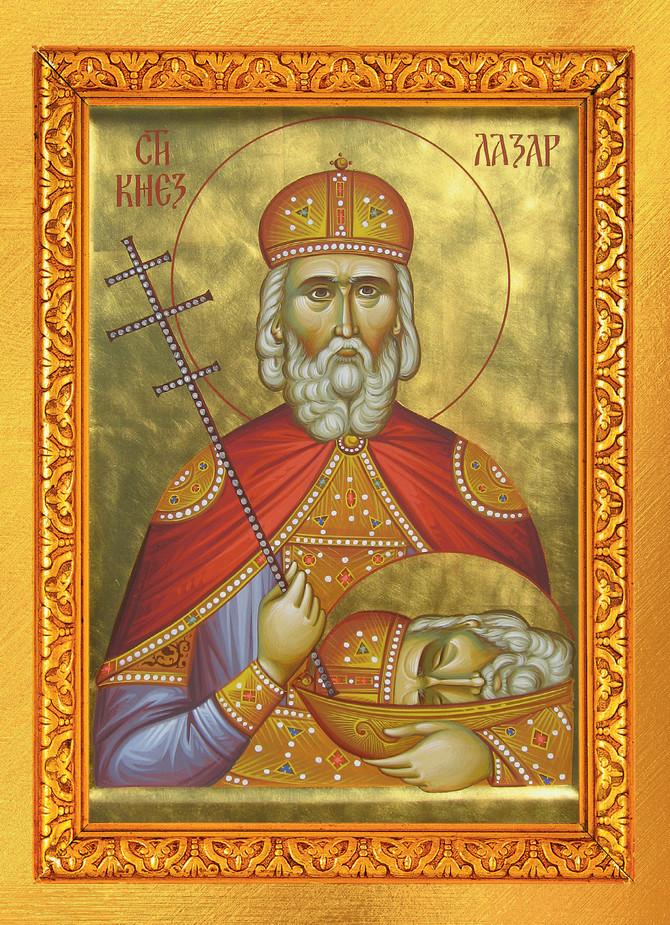 Slavimo zajedno Vidovdan uz ikonu Svetog kneza Lazara