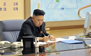Atomowa rozgrywka między Koreami