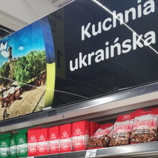 Carrefour Wprowadza Do Polskich Sklepow Polke Ukrainska A Na Niej