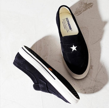 "Converse's ""One Star Loafer"""