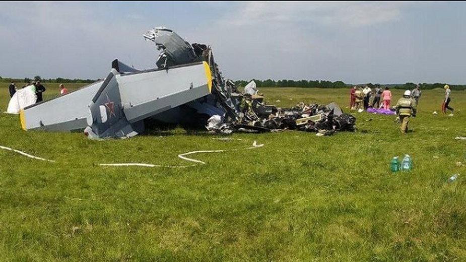 Zdjęcie z miejsca katastrofy udostępnił gubernator Sergey Tsivilev