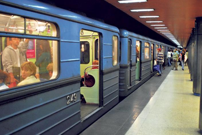 metró társkereső szakasz Ingyenes társkereső oldalak Kelet-Londonban Dél-Afrikában