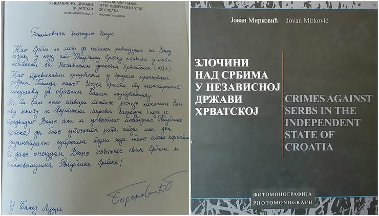 Borenovic Incko knjiga