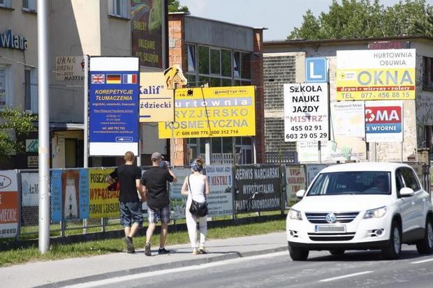 Opole, fot. nto.pl