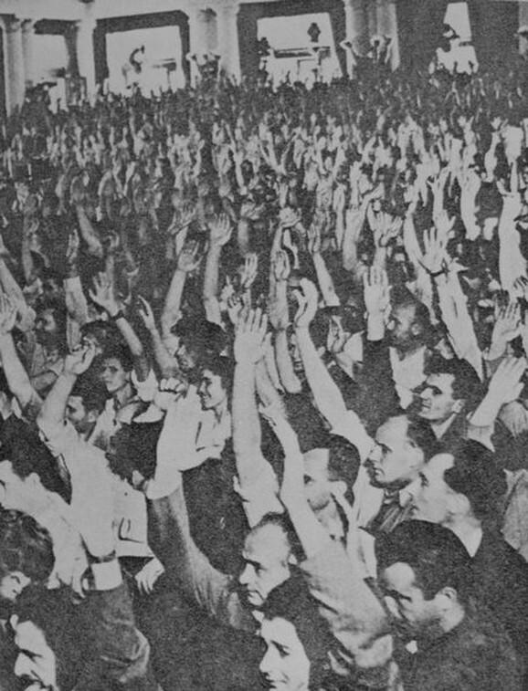 Peti kongres