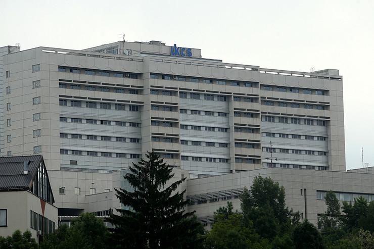 sarajevo-klinicki-centar