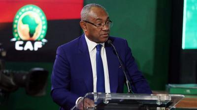 PRÉSIDENCE DE LA CAF : L' ÉLECTION PRÉVUE LE 12 MARS 2021 À RABAT