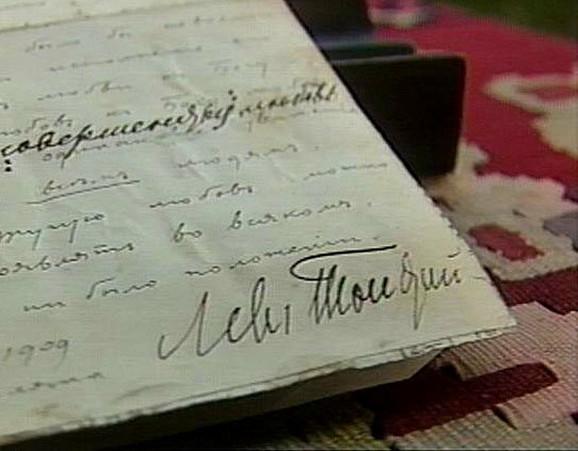 Potpis Lava Tolstoja na jednom od pisama upućenih Lazaru Ćiriću