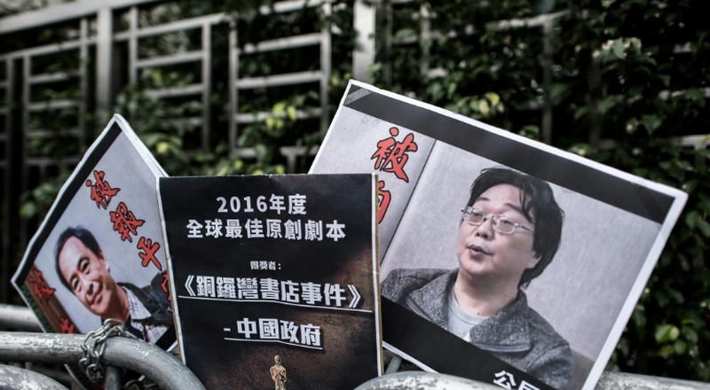 US demands China free Swedish bookseller
