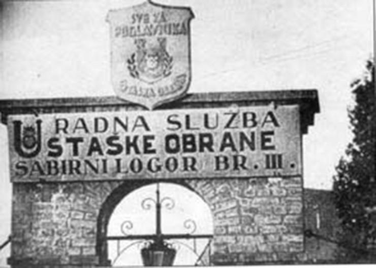 Jasenovac, ulaz foto Wikipedia