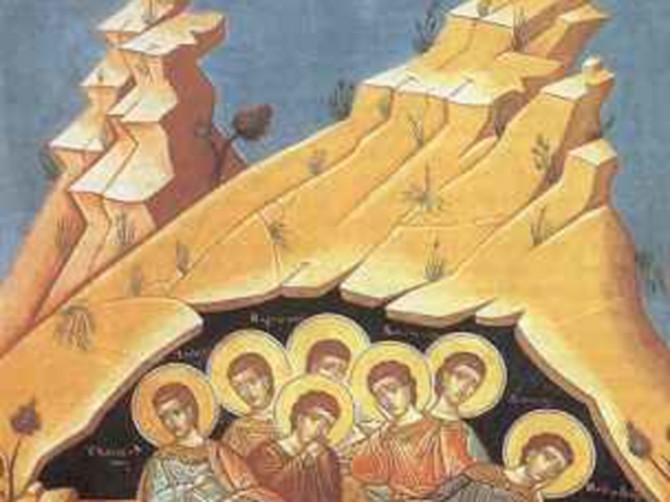 Sedam svetih mučenika