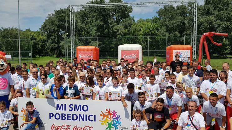 Sportske igre mladih, Ada Ciganlija