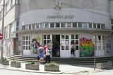 NIS gimnazija 9 maj arhivska slika foto Kostadin Kamenov