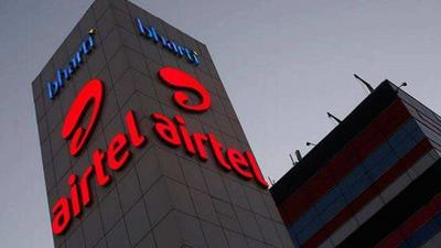 Qatar Holding LLC to invest $200 million in Airtel's mobile money business