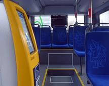 Autobusy wyprodukowane przez Autosan jeżdzą obecnie m.in. w Krakowie