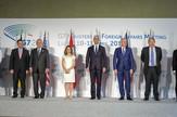 G7 sastanak