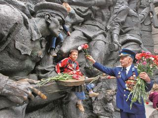 UKRAINE VICTORY DAY CELEBRATION