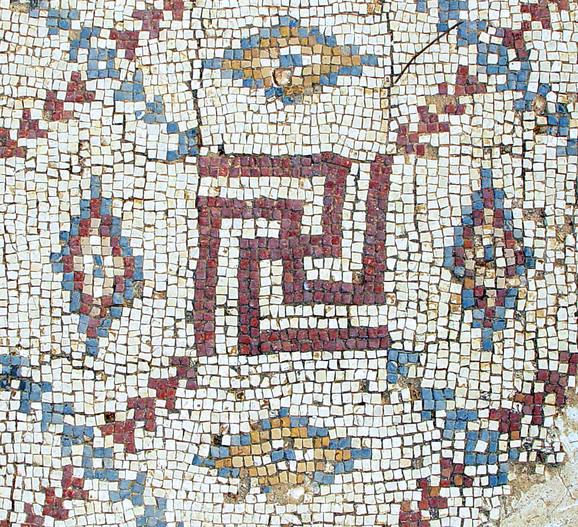 Svastika u mozaiku