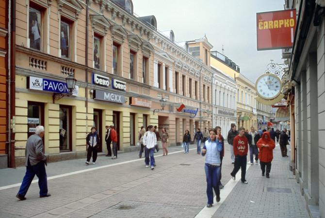 Kako zaista žive roditelji u Republici Srpskoj?