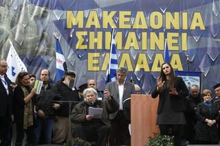 Protest w Atenach przeciwko użyciu słowa 'Macedonia' w nazwie sąsiedniego państwa
