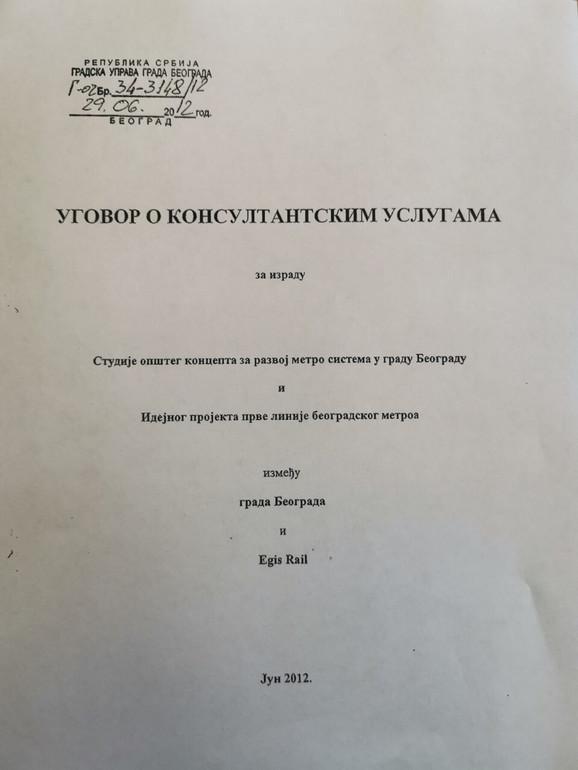 Prva strana ugovora iz 2012. godine