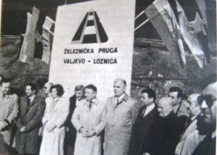 pruga valjevo loznica1 foto Arhiva Blica P. Vujanac