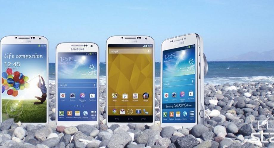 Galaxy-S4-Parade: Normal, Nexus, Mini, Active oder Zoom?