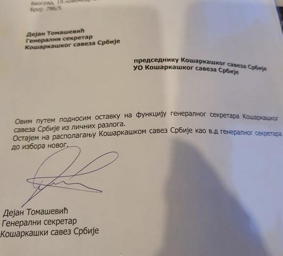 Pismo kojim je Dejan Tomašević podneo ostavku u KSS-u