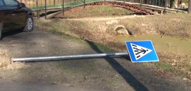 Saobraćajni znaci, Obrenovac