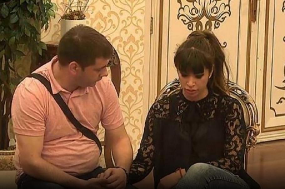 Miljana i Ivan