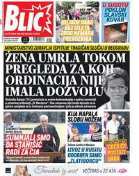 Naslovna za 17. 10.