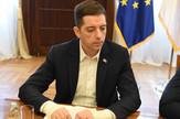 Marko Đurić Beograd