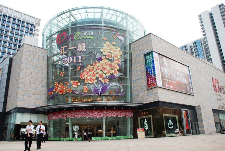 Dongguan foto Drevs shutterstock 1072386698