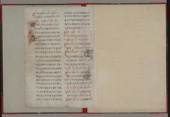Miroslavljevo jevanđelje-166 list, arhivska fotografija Nacionalne biblioteke Rusije