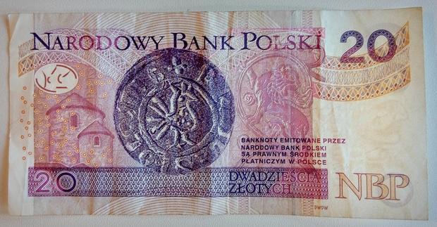 Rotunda na banknocie 20-złotowym