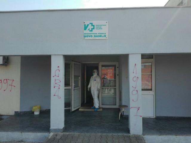 Kovid ambulanta Doma zdravlja Valjevo