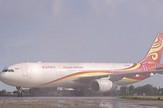 Kineski avion