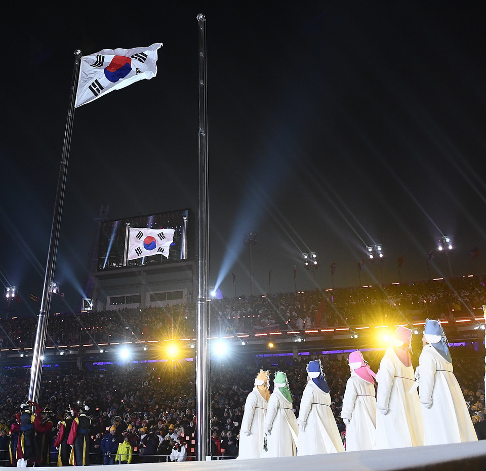 epa06508181 - SOUTH KOREA PYEONGCHANG 2018 OLYMPIC GAMES (Opening Ceremony - PyeongChang 2018 Olympic Games)