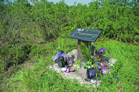 Spomenik na mestu ubistva