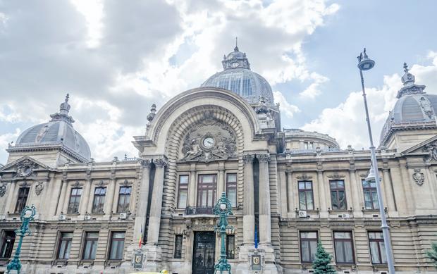 Palatul CEC, Bukareszt