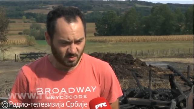 Đorđe Đorđević