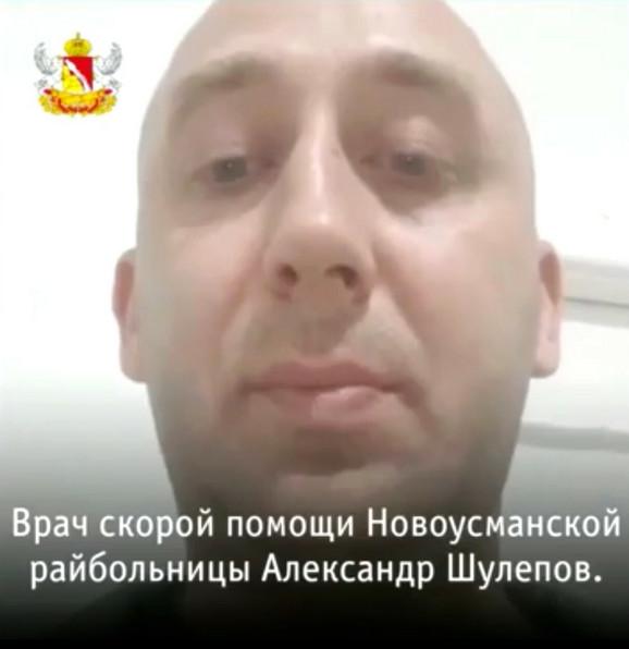 """Aleksander Šulepov je povukao video koji je snimio sa kolegom, navodeći da ga je snimio """"u emotivnom stanju"""""""