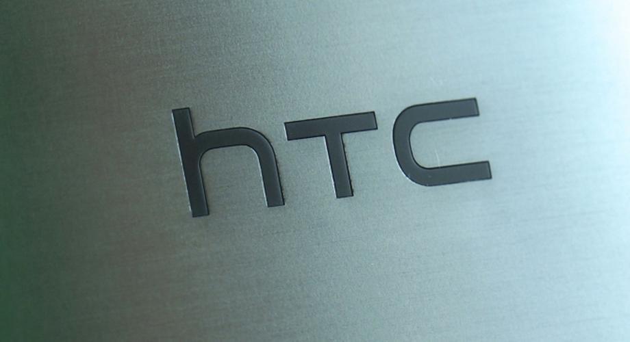 Offiziell: HTC gibt Statement zur Android L-Reihe