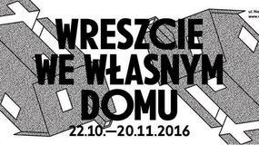 """8. Festiwal Warszawa w Budowie – """"Wreszcie we własnym domu"""""""