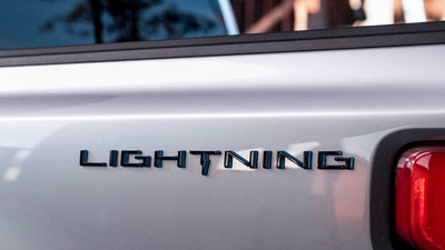 Ford's electric pickup, the F-150 Lightning, will debut this month